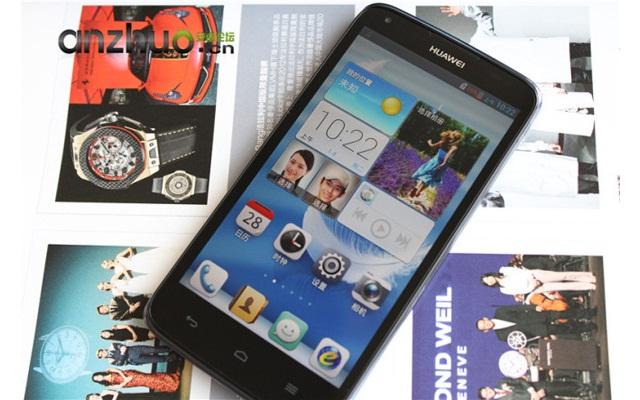 В сети появились первые снимки нового смартфона Huawei A199