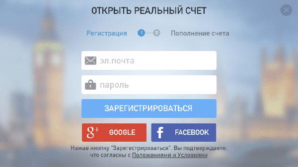 0-0023-bitkoina-v-rublyah-6