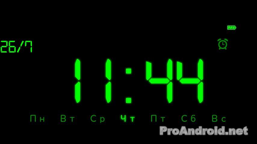 Kaloer Clock
