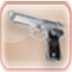 Gun Ringtone