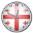 Analog Clock Wiget Flag of Georgia