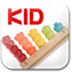 Kids Number Lite