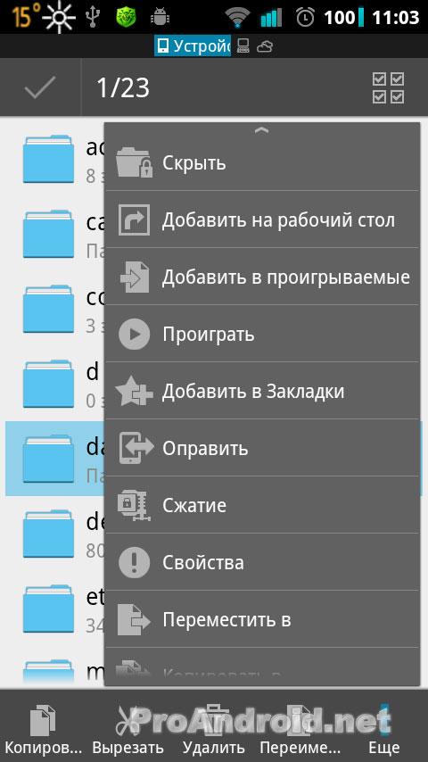 Программа для Написания Электронной музыки на русском