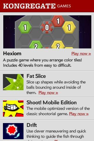 скачать программу gps adobe flash player 11 for android 2.1