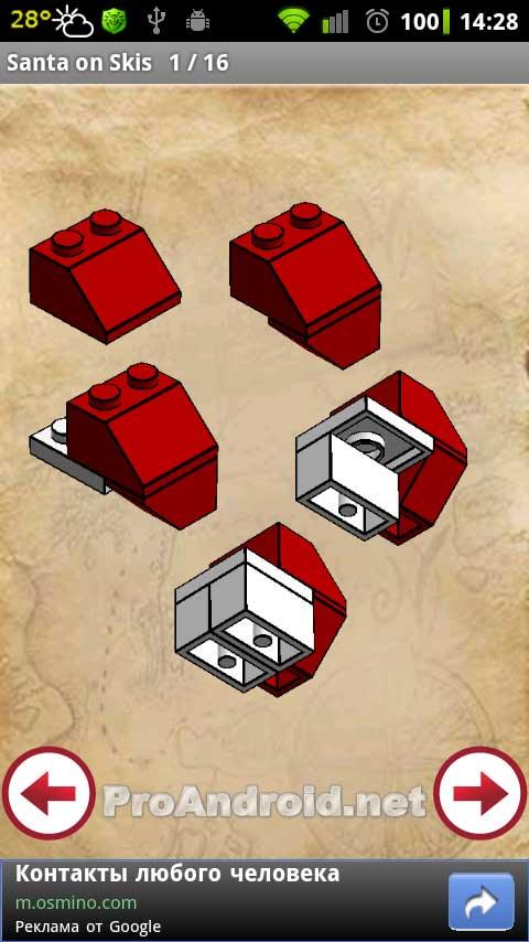 инструкции для сборки конструктора лего скачать