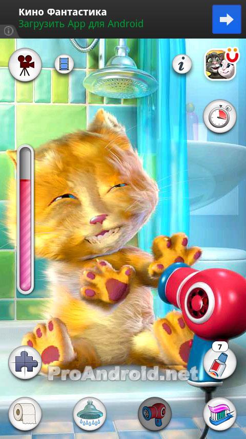 Говорящий рыжий кот приложение