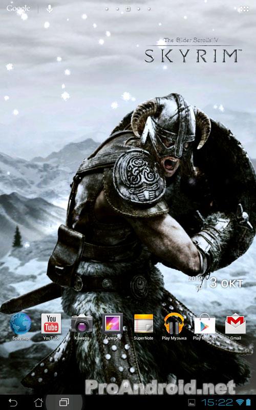 The Elder Scrolls V Skyrim Android Download - YouTube