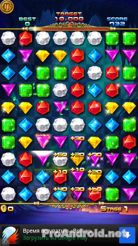 Jewel Quest 1.3 Загрузить APK для Android - Aptoide