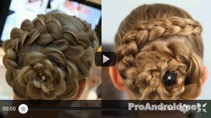 Плетение кос видеоуроки скачать