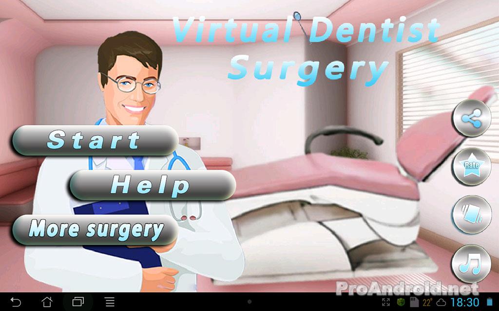Скачать игры на андроид виртуальная стоматология
