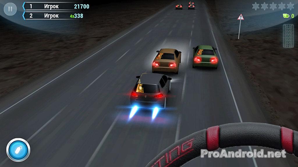 Road Smash скачать игру - фото 7