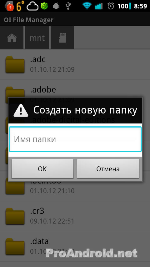 oi file manager 2.0.2 apk