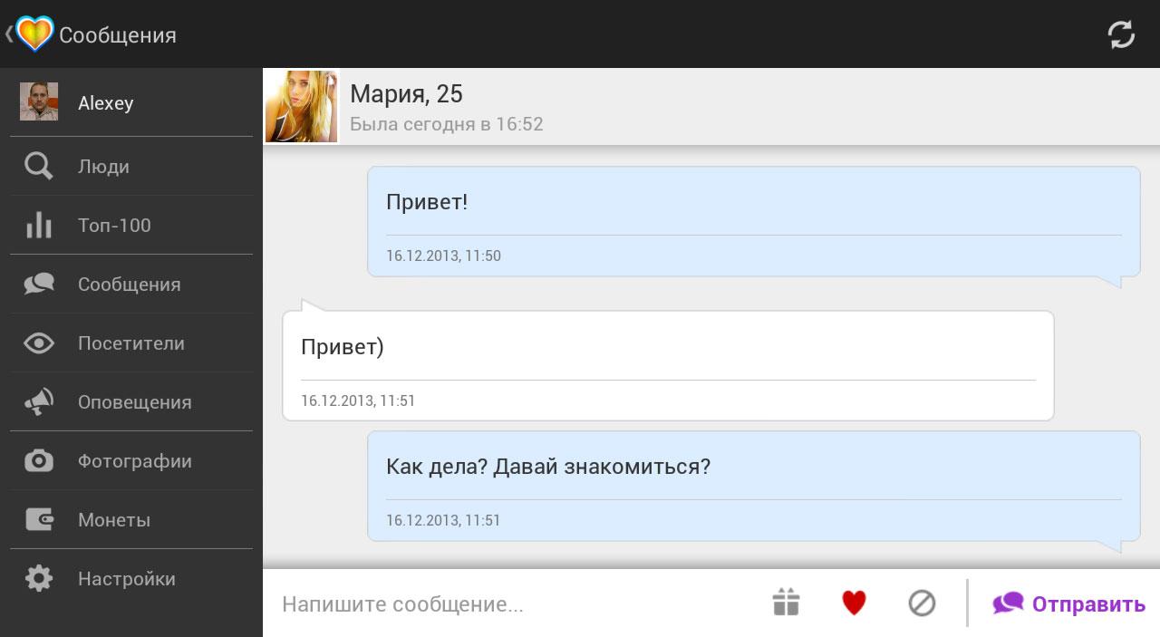 приложение знакомства mail ru