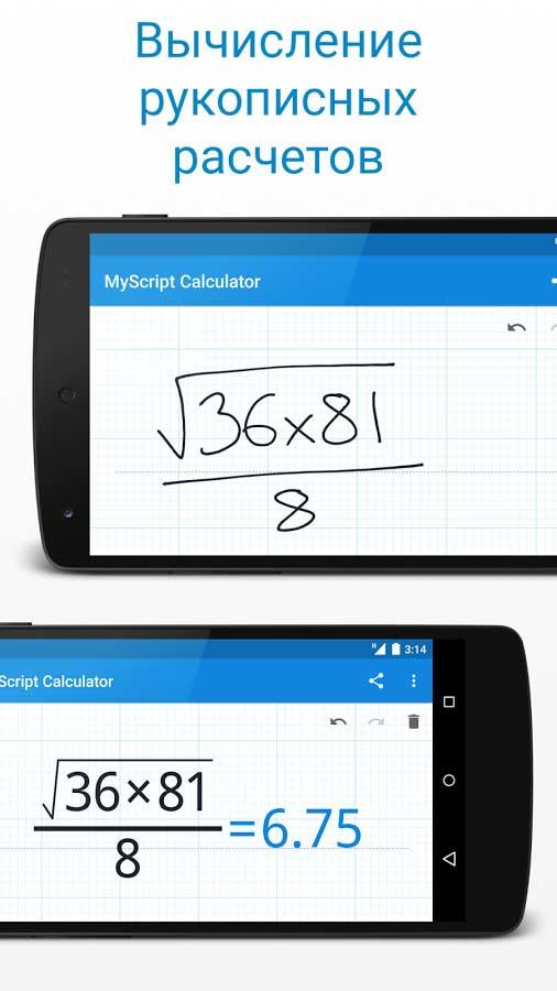 Калькулятор систем счисления с решением скачать