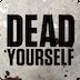 Ходячие мертвецы: Зомбилук
