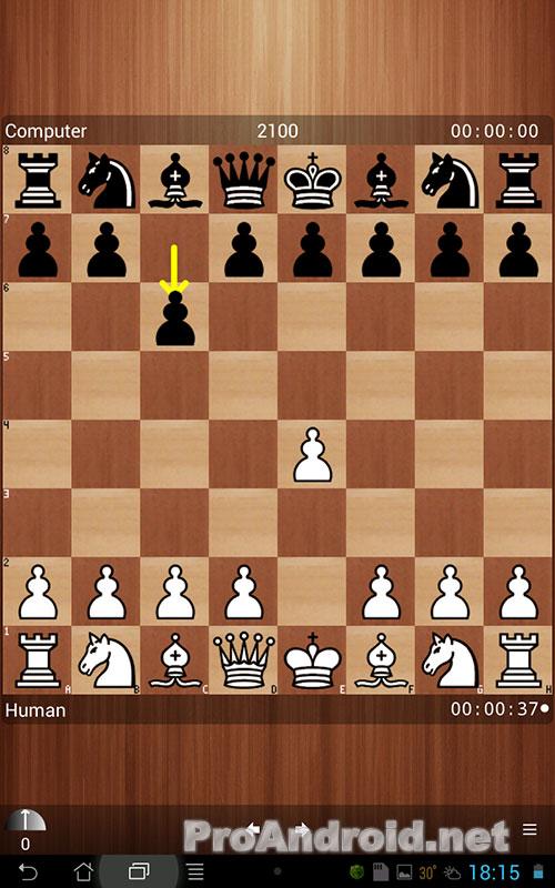 Новинки шахматной литературы 2018 скачать бесплатно
