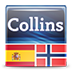Collins Mini Gem Spanish-Norwegian & Norwegian-Spanish Dictionary