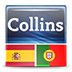 Collins Mini Gem Spanish-Portuguese & Portuguese-Spanish Dictionary